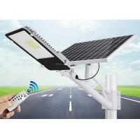 150W High Power 80Ra Solar LED Street Light With Polysilicon Solar Panel