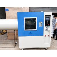 IP X5 X6 Water Jet / Proof Environmental Test Chamber , Splash Water Test