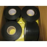 Buy cheap Underground Pipe Coating Materials Corrosion Protection for Metalic Pipelines from wholesalers