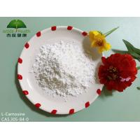 Buy cheap Safety L-Carnosine Crystalline Powder Antioxidant , Functional Food Ingredients from wholesalers