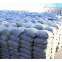 Ordinary portland cement 32.5/42.5/52.5 Manufactures