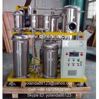 SYA Stainless Steel Used Cooking Oil Filtration System | UCO Cleaning Device | Vegetable Oil Filtering System Manufactures