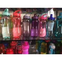 China Tritan water  bottles with a ice tube/BPA FREE water bottle on sale