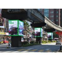 Quality Water Proof Creative LED Screen LED Cube Display With Aluminum Material Structure for sale