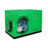 China 11kw Double Screw Air Compressor Oil Free , Spray Paint Air Compressor on sale
