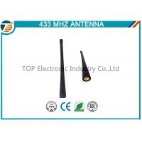 Black Long Stick 433MHZ Antenna Magnet 433 Mhz Directional Antenna Manufactures