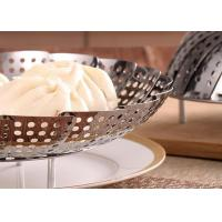 Healthy Stainless Steel Collapsible Steamer Basket , Foldable Food Steamer Basket Manufactures