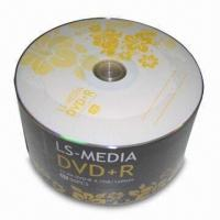 China Blank Double Layer DVD + R8x/9GB/240min on sale