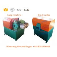 Whole Tire Cutter-Tire Recycling Machine for Producing rubber granules Manufactures
