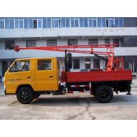 Quality Prospecting Mineral Portable Drilling Rigs Hydraulic , Rotary Drilling Rig for sale