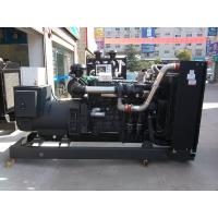 Shangchai 200kw 250kva  diesel generator three phase soundproof factory price Manufactures