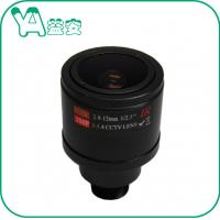 China HD 3 Million Pixels Wireless Surveillance Cameras Lens 2.8mm-12mm Focal Length on sale