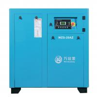 Fixed Speed 15 Hp Rotary Screw Air Compressor / Oil Lubricated Air Compressor Manufactures