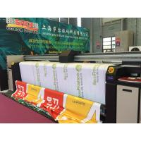 Epson Head Dye Sublimation Machine 1440 DPI Max Precision For Outdoor Advertising Manufactures