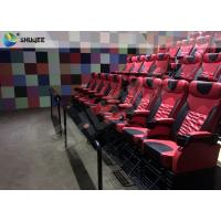 Amazing 4DM Motion Movie Theater With Electric Luxury Seats And Genuine Leather Manufactures