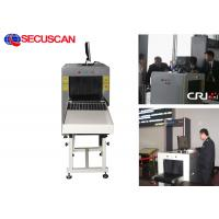 High Resolution computed tomography scanner Baggage Screening Equipment Manufactures