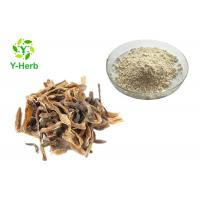 China Soften Blood Vessels Dried Earthworm Extract Lumbrokinase Protein Powder on sale