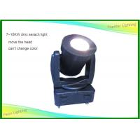 DMX Moving Head Outdoor Search Lights 800 Hours Lamp Life 250mm Diameter Manufactures