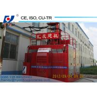 4ton Double Cages Elevator Manufactures