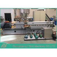 Recycled Plastic Pelletizer Machine PVC Pelletizing Line OEM / ODM Available Manufactures