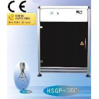 3D Laser Crystal Machinery (HSGP-3KC) Manufactures