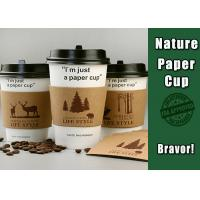 Custom Logo Hot Paper Cup Sleeves Brown Color Lightweight With Heat Insulation Manufactures