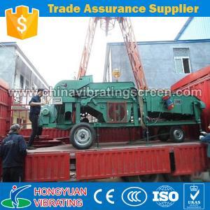 China Automatic farm machinery corn cleaning machine on sale