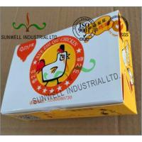 Double Wall Cardboard Food Packaging Boxes , Disposable Cardboard Burger Boxes Manufactures