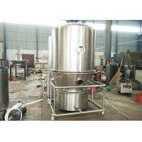 Pharmaceutical Granule Industrial Fluid Bed Dryers 380V 11kw Long Service Life Manufactures