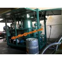 Buy cheap portable transformer oil filtration machine with online moisture PPM sensor and from wholesalers