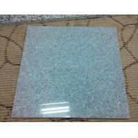 Buy cheap China G633 Granite Polished , Flamed & Bush-hammered Slabs China Grey Gig Slabs Half small slabs for sale from wholesalers