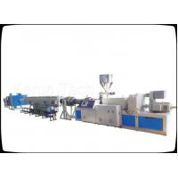 Non Corrosion HDPE Pipe Extrusion Machine / Plastic Pipe Production Line Manufactures