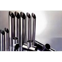 Trustworthy Stainless Steel Pipe Manufactures
