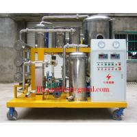 China Hydraulic Oil Filtration Machine, Lube Oil Purifier With Water-ring Vacuum Pump, Plate Heater Exchanger on sale