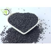 Extruded Activated Carbon Desiccant / Spherical Carbon Adsorbent Wide Apply Size1.1-1.2mm Manufactures