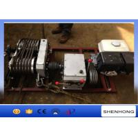 13HP Double Drum Electric Cable Pulling Winch Dual - Bull Wheel Powered Winch Manufactures