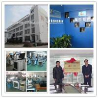 Fiber Laser Machinery for Gold (HS GQ-10W) Manufactures