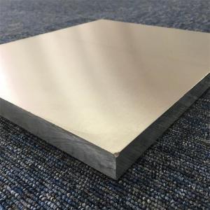 China 2124 Aluminum Plate Aircraft Grade High Tensile Strength 2124 Sheet on sale