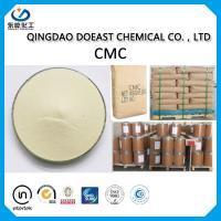 Cream White CMC Carboxymethyl Cellulose Food Additive For Drink Produce Manufactures