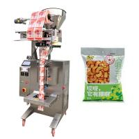 Food Industry Granule Packing Machine 500g 1kg Electric Driven PLC Controller Manufactures