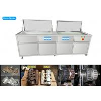 1200 Watt 88L Ultrasonic Cleaner Car Parts Two Cleaning Tanks And Heater Available Manufactures