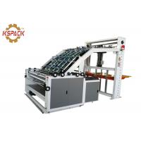 Aligned Face Flute Laminator Machine , Paper Lamination Machine Price In India Manufactures
