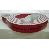 China MEGADYNE timing belt for glass double edging machine on sale