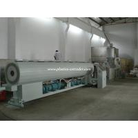 China Single Screw PVC Pipe Extruder Plastic Extruding Machine Pipe Production Line on sale