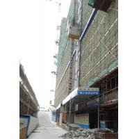 China SC200BZ Construction Material Lifting Hoist Payload Capacity 2000 KG Per Cage on sale