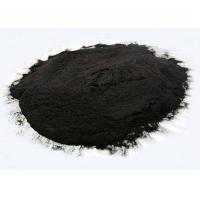 China Black Color Urea Formaldehyde Resin Powder For Melamine Products Cas 9011 05 6 on sale