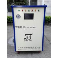 HHO Gas Generator Carbon Cleaning for car/truck/bus ZHQ-3000-2 Manufactures