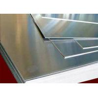 Profile Alloy Polished Aluminium Sheets For Air Gas Separation Device Manufactures
