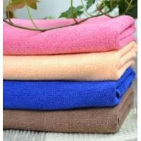 Super Soft High Quality Skin Care Towel Manufactures