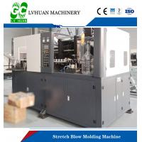 China PET Stretch Blow Molding Machine , Fully Automatic PET Blow Moulding Machine on sale
